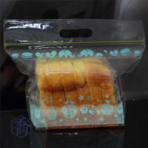 雅比美物(藍)手提夾鏈微立袋(290*195+55+40mm)(50入/包)