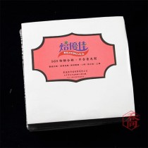 叉燒包紙(6.5*6.5cm)(1000入/包)