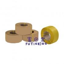 自動打包帶(黃)工業用(900米)