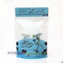 進口-最愛的人(藍) 手提夾鏈立袋 (180*260+40mm)(50入/包)
