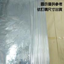 【預訂】4開年糕紙 (45*45cm)(2000張/令)