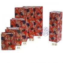 FJ-4K臻品(亮面)紙袋(20.8*7.3*35cm)