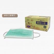勤達-醫療口罩(未滅菌) (50入/盒)