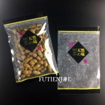 【特惠】FJ-126 天然之味(黑) 夾鏈平袋 (185*290mm)(50入/包)