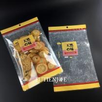 【特惠】FJ-126 天然之味(黃) 夾鏈平袋 (185*290mm)(50入/包)