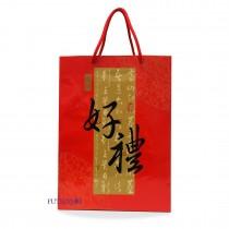 FJ-4K 好禮(亮面)紙袋(22*9*28cm)
