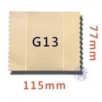 G13 金色紙板 (7.9*11.5cm)(100入/包)