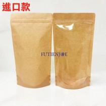 進口-一斤 單面牛皮PET夾鏈立袋(180*320+45mm)(50入/包)