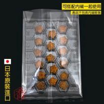 OPP日本背封袋 (170*270mm)(100入/包)