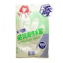 巧潔-手扒雞手套(L)(100支/包)