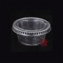 2oz(60cc)醬料杯AS20(125組/串)