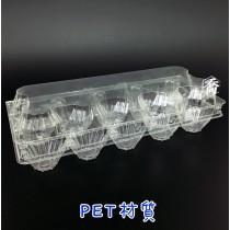 加厚平底自扣PET-10粒蛋盒(24.9*10.5*6.6cm)(100入/包)