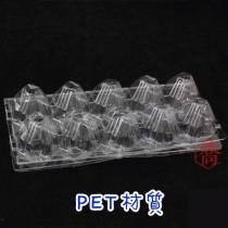 PET 10粒蛋盒(23*11*7cm)(100入/包)