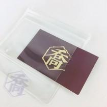 PVC雙層名片袋(11*11cm)