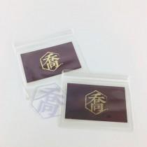 PVC雙層名片袋(9*11cm)