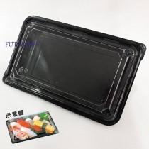 SA-07 壽司盒 (25*16*3.2cm)(50組/包)