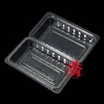 SD-108A 自扣沙拉麵包盒(16.2*8.5*6.5cm)(100入/包)